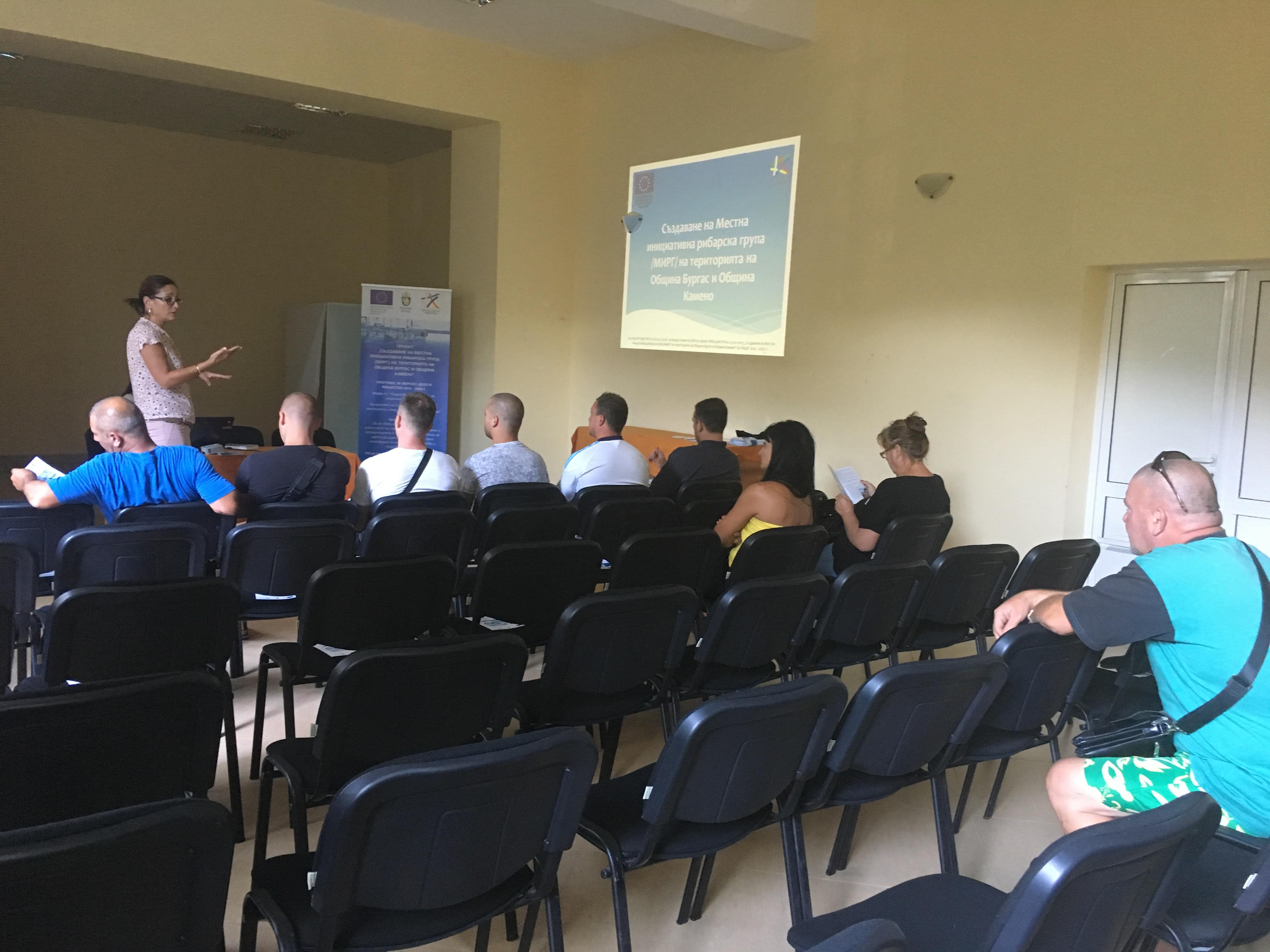 Стартира информационна кампания за създаване на МИРГ Бургас – Камено
