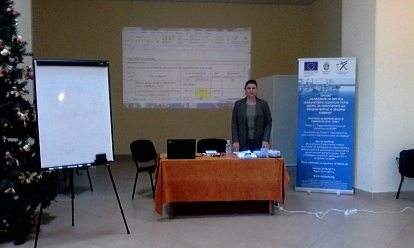 Информационна конференция в Бургас