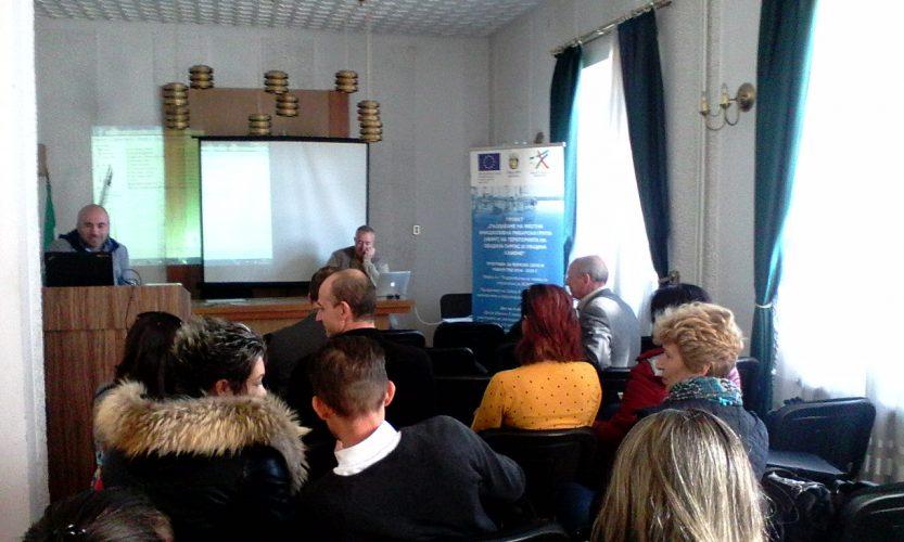 Информационна среща в Камено