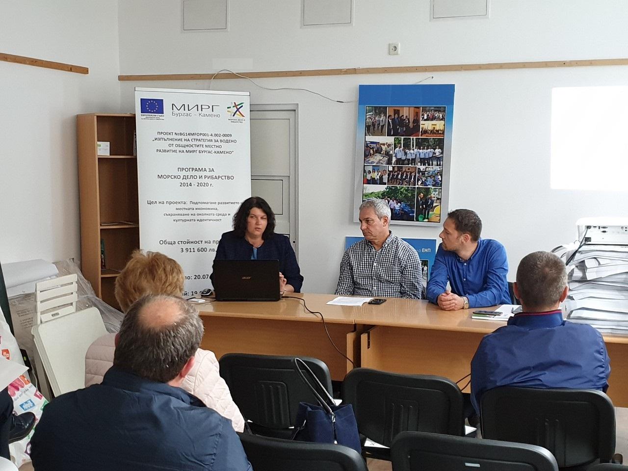 МИРГ Бургас-Камено представи своята дейност пред група съветници от Общински съвет Бургас