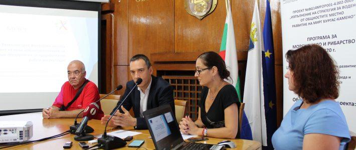 Кметът на Община Бургас даде старт на информационната кампания на МИРГ Бургас-Камено