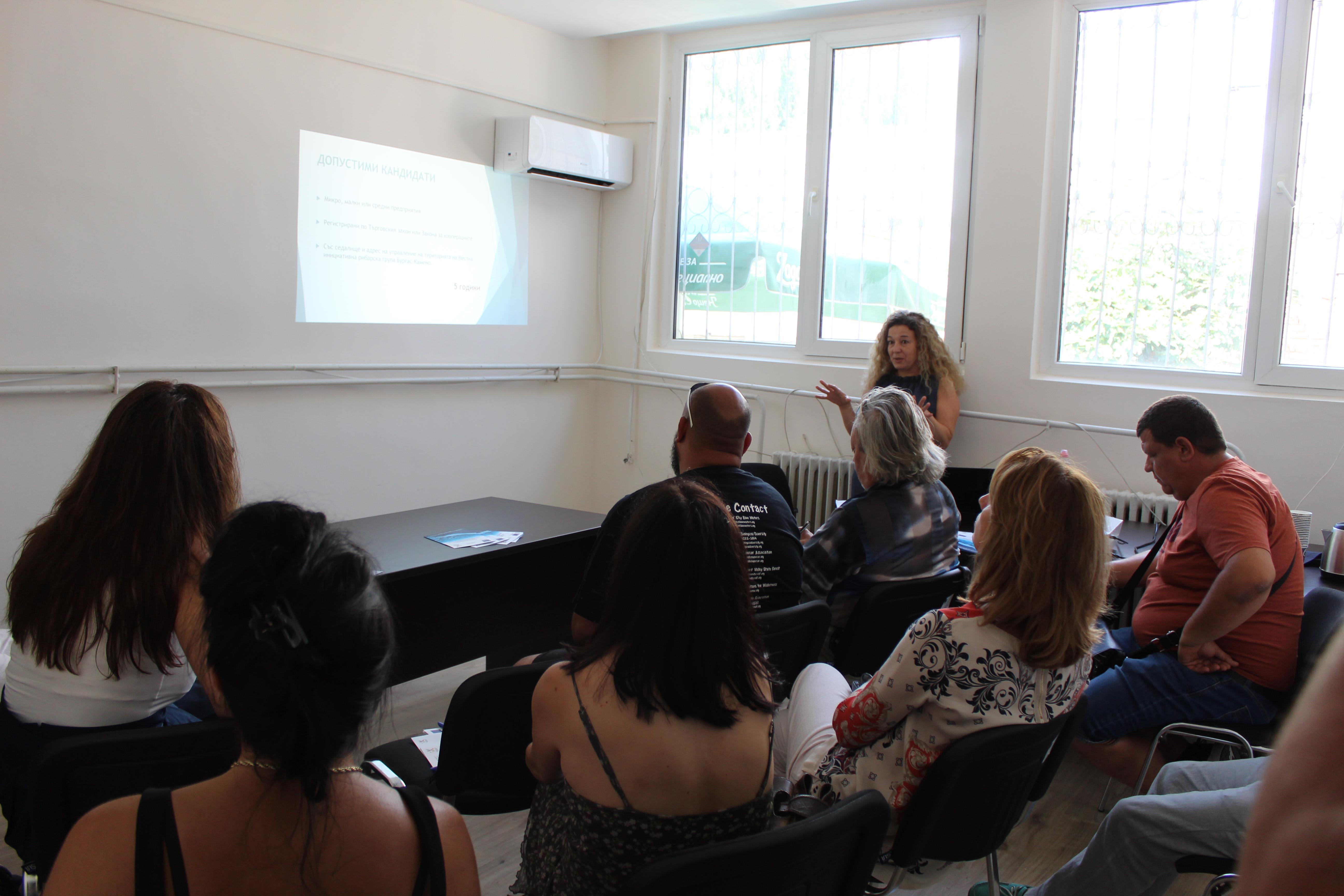 Информационна среща с потенциални кандидати от Бургас по мярка № BG14MFOP001-4.005