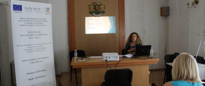 Информационна среща в гр.Камено