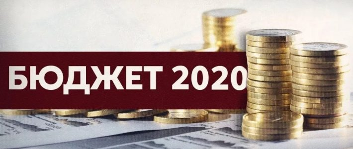 Бюджетът за 2020 г. на МИРГ Бургас-Камено е одобрен