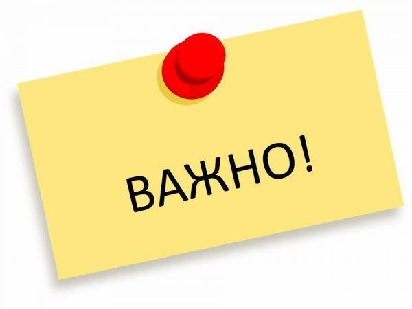Съобщение във връзка с обявен конкурс  за избор на външни експерти – оценители за участие в Комисии за подбор на проектни предложения по процедури за подбор на проекти по мерки от Стратегията за ВОМР на МИРГ Бургас – Камено