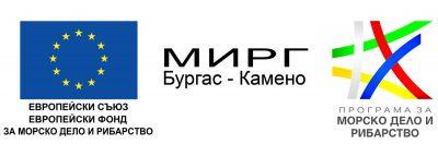 МИРГ БУРГАС - КАМЕНО