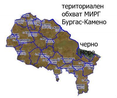 карта на тероториален обхват Бургас - Камено